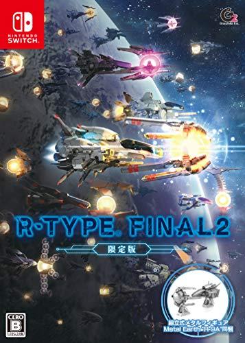 R-TYPE FINAL 2 限定版 - Switch (【Amazon.co.jp限定特典】アイテム企画中 同梱)
