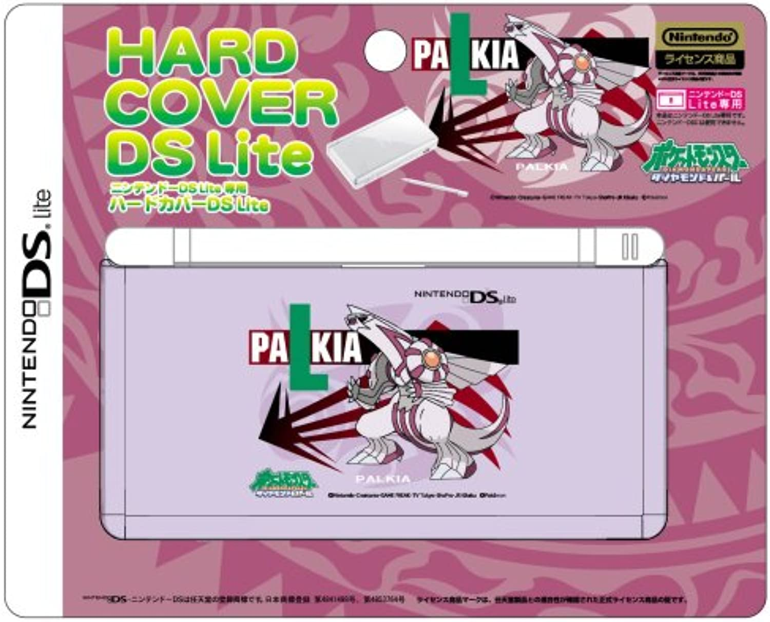 DS Lite Jupiter Official Pokemon Diamond & Pearl Hard CoverPalkia