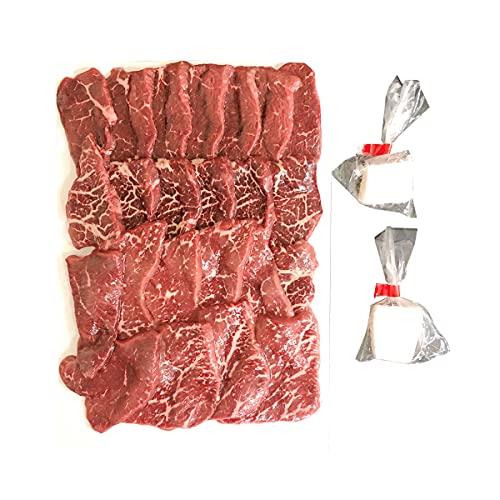 味彩牛 網焼き肉モモ 500g×1 牛脂×2 牛肉 熊本県産 赤身 ステーキ 国産 九州