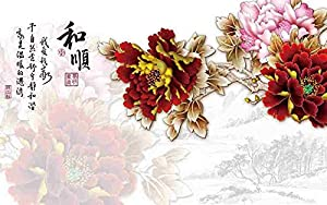 Print.ElMosekarFoam Wallpaper 270 centimeters x 320 centimeters , 2725613617794