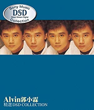 Alvin Kwok DSD Collection