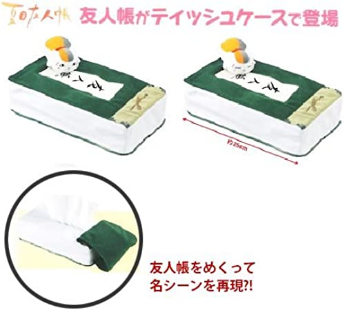 Natsume's Book of Friends tissue case Nyanko teachers and friends book full set of 2