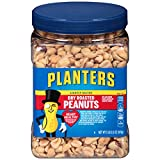 One 34.5 oz. jar of Planters Lightly Salted Dry Roasted Peanuts Planters Lightly Salted Dry Roasted Peanuts are dry roasted without oil for crunchy texture Contains 50% less sodium than Planters Dry Roasted Peanuts Airtight jar and a resealable lid k...