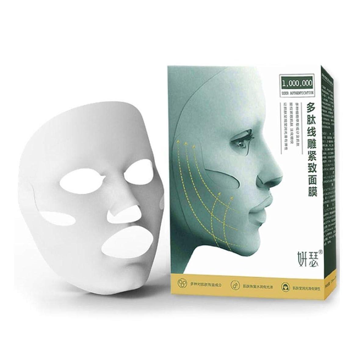 責任者教え軽減するBETTER YOU (ベター ュー) マスク、ペプチドマスク、保湿、美白、肌の引き締め、肌の色合いの明るく、赤い血の輝き、細い線 5枚1箱