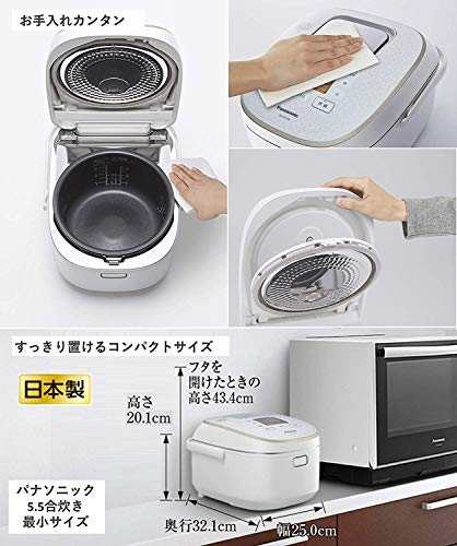 パナソニック炊飯器1升IH式大火力おどり炊きスノーホワイトSR-HX189-W