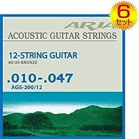 【6セット】ARIA/アリア AGS-200/12 [10-47] 12弦ギター用