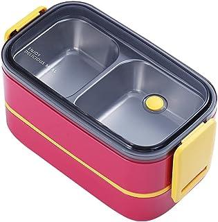 FEIGAO Lunch Box,304 Acier Inoxydable+PP Bento Box,Grande Capacité Boite Repas Compartiment,Rangement Et Organisation De C...