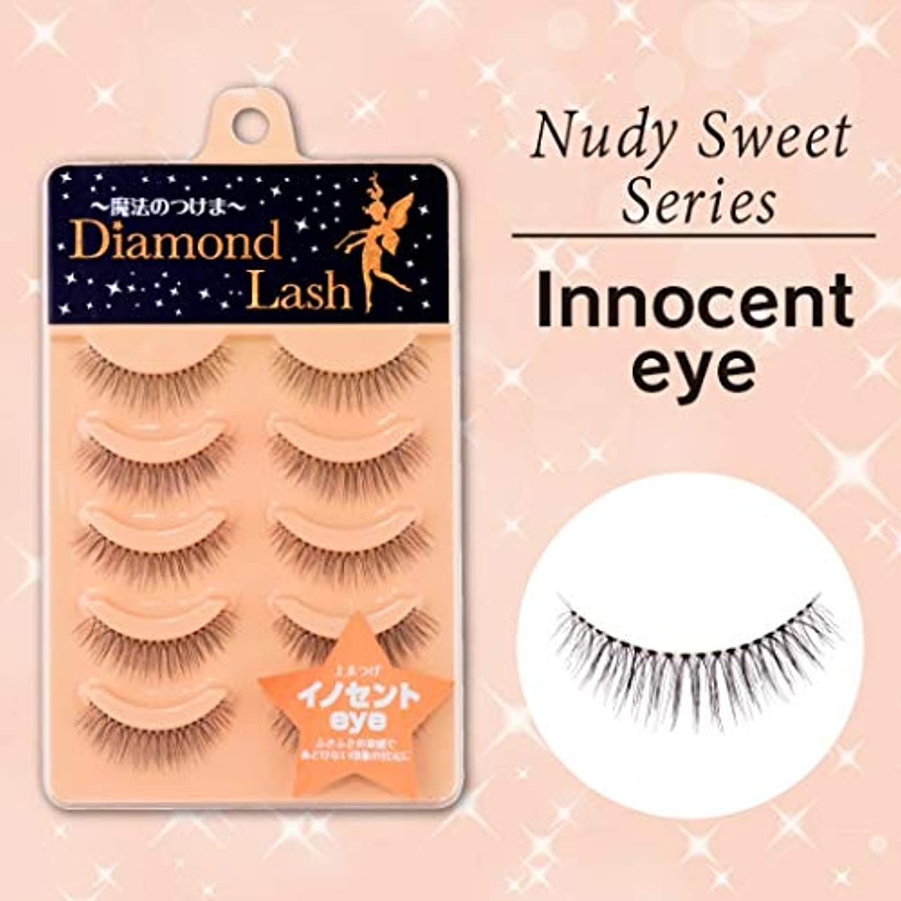 起こりやすい好色なクレデンシャルダイヤモンドラッシュ ヌーディスウィートシリーズ イノセントeye