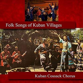 Folk Songs of Kuban Villages