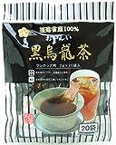 日薬壮健 ワンカップ用 黒烏龍茶 ティーパック 20P 40g