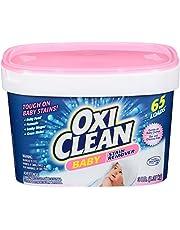 OXICLEAN(オキシクリーン) 酸素系漂白剤 (アメリカ製) お手頃サイズ [洗濯/キッチン 洗浄] 分量スプーン付き 詰替え不要 オキ