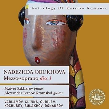 Anthology of Russian Romance: Nadezhda Obukhova, Disc 1