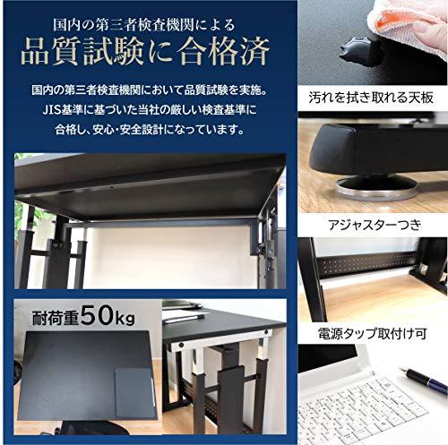 [山善]昇降式パソコンデスク(手動)幅81㎝かんたん昇降耐荷重50kgゲーミングデスク奥行55×高さ65-80.5cm組立品マットブラックCGD-8055(MBK)テレワーク