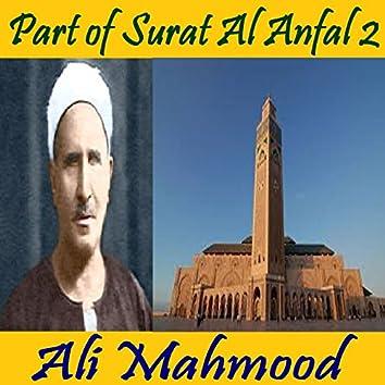 Part of Surat Al Anfal 2 (Quran)
