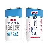 ガールズネオ glo スキンシール ラミネート加工有 全面セット (おしい牛乳) glo02-YTT-0051
