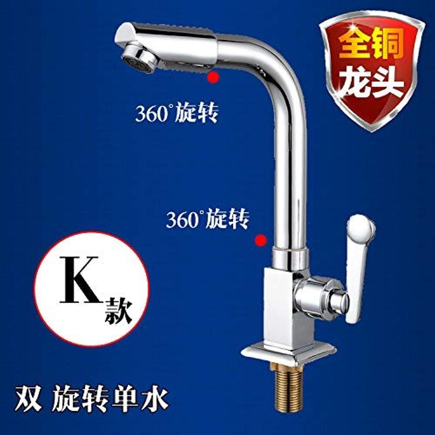 Oudan Basin Mixer Tap The copper dual redating a single cold water faucet kitchen sink basin laundry Slot universal greenical single water, only tap water inlet pipe with 60cm (color   1)