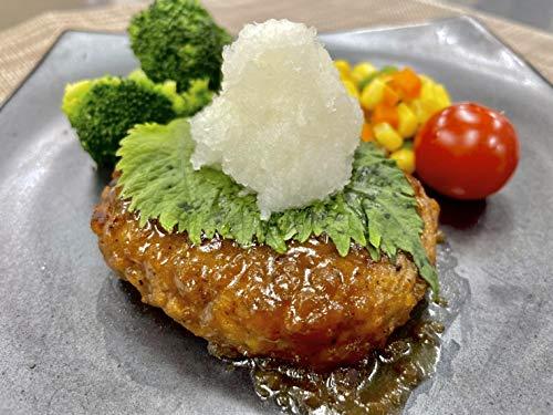 日本ハム ふっくらジューシーハンバーグ 110g×8個入り 冷凍【レンジ調理可】