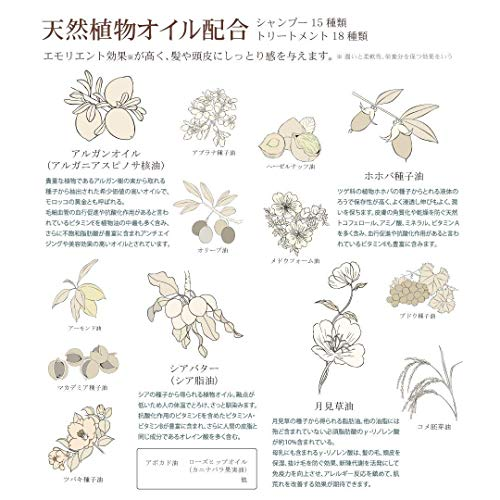 天然アミノ酸系洗浄成分15種類の天然植物オイル5種類のはちみつ由来成分セラミド配合ヒーリングシャンプーPEARLノンシリコン赤ちゃんやペットにも!300ml