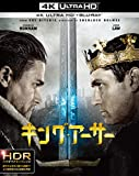 キング・アーサー 4K ULTRA HD&2D ブルーレイセット (2枚組) [Blu-ray]