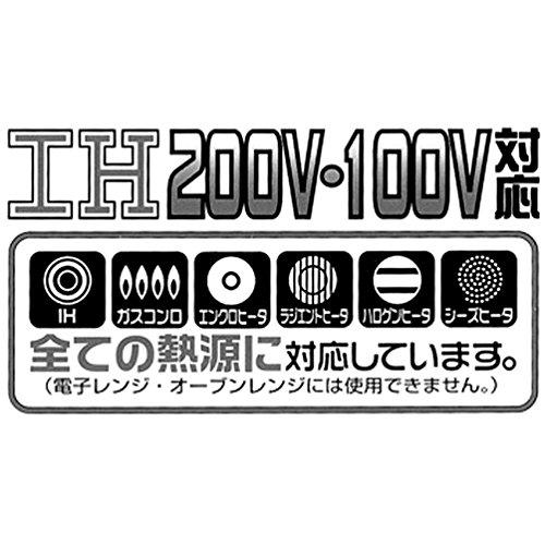 竹井器物製作所 フィーノ コーヒードリップポット 1.0L [2330]