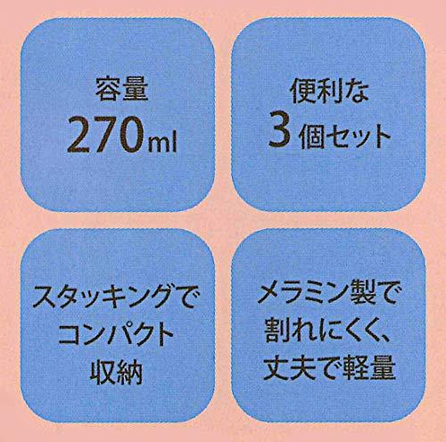 スケーター 小鉢 スナック ボウル 3個セット くまのプーさん パステル ディズニー 270ml MSM4