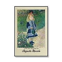オーギュスト・ルノワール世界的に有名な美術館の展覧会アートプリントとポスター、家族のフレームレスキャンバス絵画 no.3 50x70cm