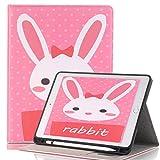 おしゃれ ケース iPad pro 10.5用、elecfanJ 手帳型 カバー PUレザー 傷つけ防止スタンド機能 二つ折ケース かわいい カード収納可能 ペンシルホルダー付き カバー