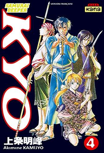 Samouraï Deeper Kyo, tome 4