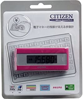シチズン 電子マネービューアー付 歩数計 ピンク TWTC501-PK「2点セット」