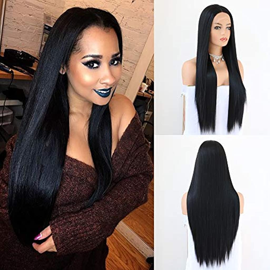 QD-Udreamy Natural Long Black 1B # Soft Straight Lace Front Wigs Heat Resistant Synthetic Hair Wigs for Black Women