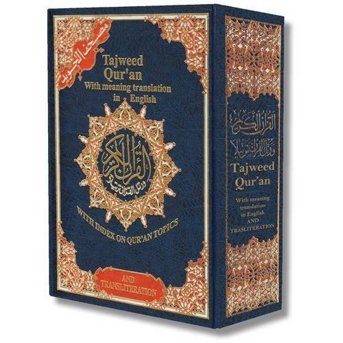 Tajweed Qur'an (Whole Quran, With Meaning Translation and Transliteration in English) (Arabic and English) by Dar Al-Ma'arifah (2001) Hardcover