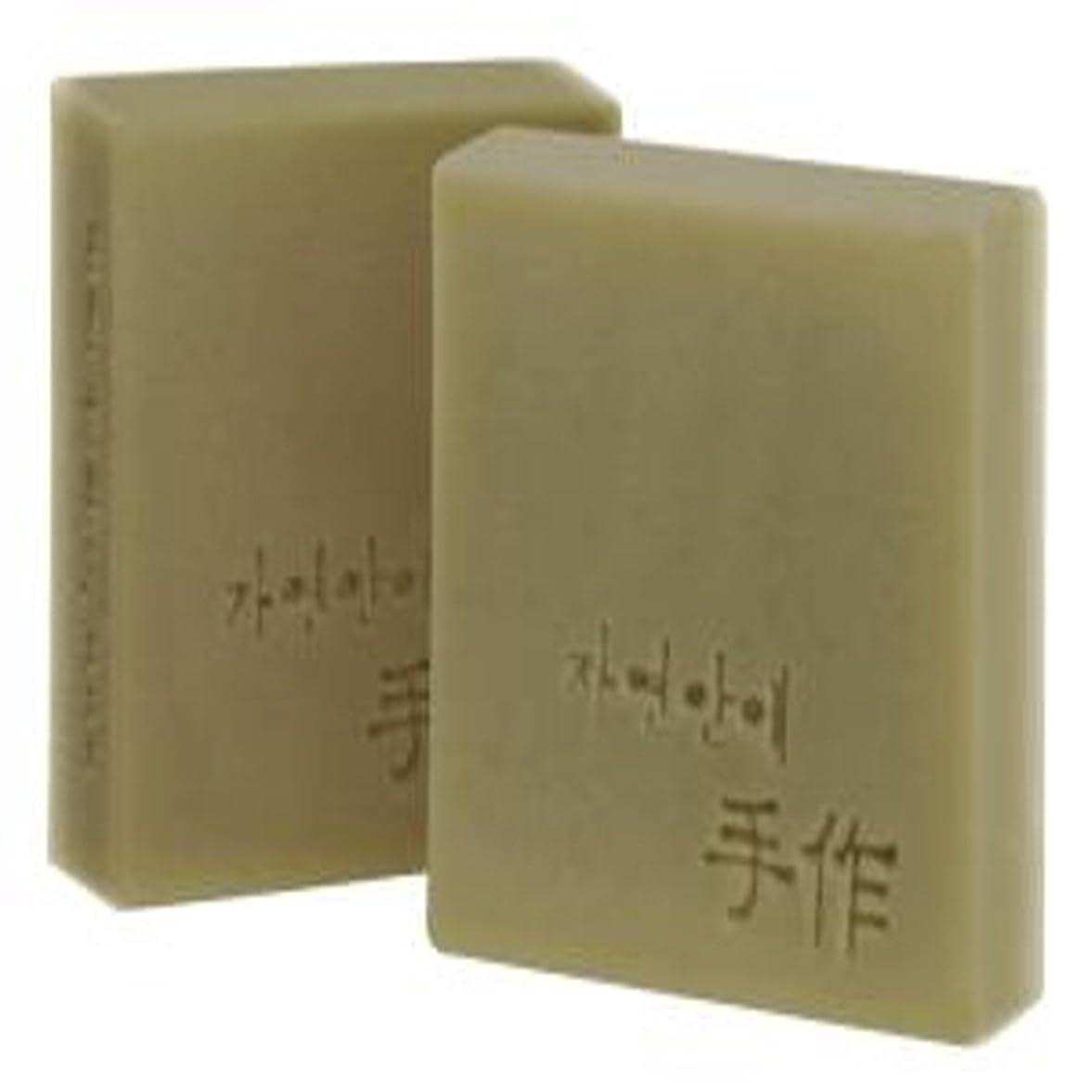 意外サスペンションシャワーNatural organic 有機天然ソープ 固形 無添加 洗顔せっけんクレンジング 石鹸 [並行輸入品] (アプリコット)