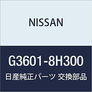 NISSAN(ニッサン)日産純正部品クロス バー G3601-8H300