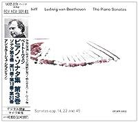 ベートーヴェン:ピアノソナタ集 第3巻