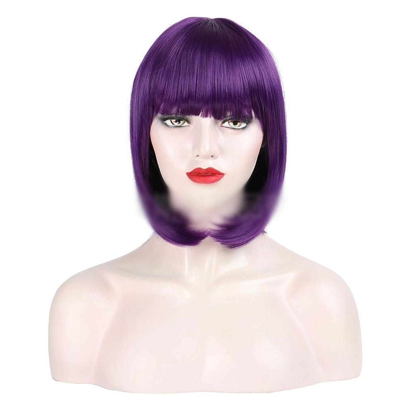 アンソロジー肉屋本物Isikawan 自然に見えるストレート女性デイリーコスプレウィッグ紫髪ボブかつら女性のための短い髪前髪付き (色 : Purple)