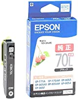 エプソン 純正インク ICBK70L ブラック増量・2個セット
