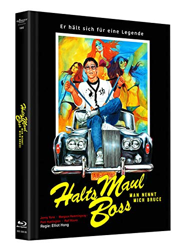 Halts Maul Boss - Man nennt mich Bruce - Limitiert auf 500 Stück [Blu-ray]