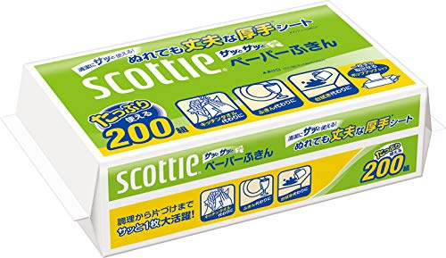スコッティ ペーパーふきん サッとサッと 400枚(200組)