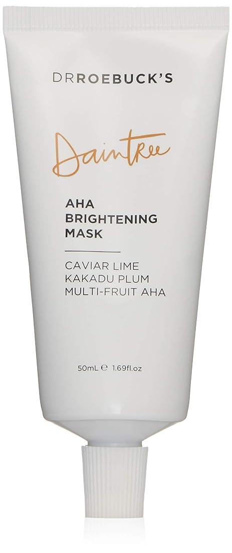具体的に腹痛奨学金DR ROEBUCK'S Tama Healing Mask(50ml)