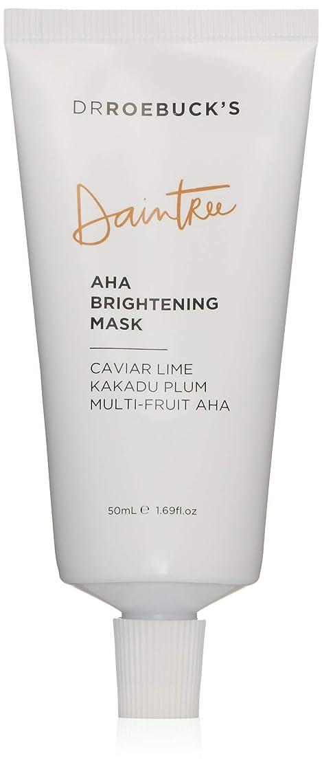 フェンスサッカー福祉DR ROEBUCK'S Tama Healing Mask(50ml)