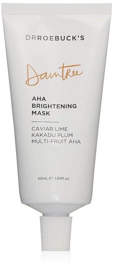 ほのめかす市民表向きDR ROEBUCK'S Tama Healing Mask(50ml)