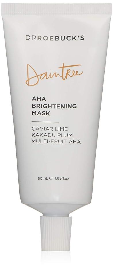 写真誰でも分析的DR ROEBUCK'S Tama Healing Mask(50ml)