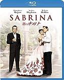 麗しのサブリナ Blu-ray