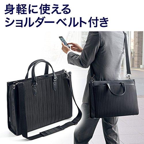 サンワサプライ『ストライプビジネスバッグ』