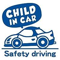 imoninn CHILD in car ステッカー 【シンプル版】 No.49 スポーツカー (青色)