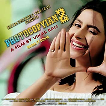 Photocopyian 2 (feat. Subha)