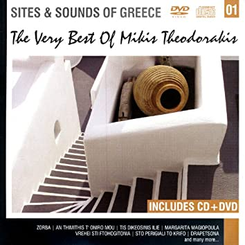 The Very Best Of Mikis Theodorakis (Re-Mastered)