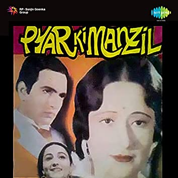 """Ae Chand Zara Sun Le (From """"Pyar Ki Manzil"""") - Single"""