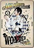 蒼井翔太 LIVE 2016 WONDER lab.〜僕たちのsign〜(DVD)[KIBM-592/3][DVD]