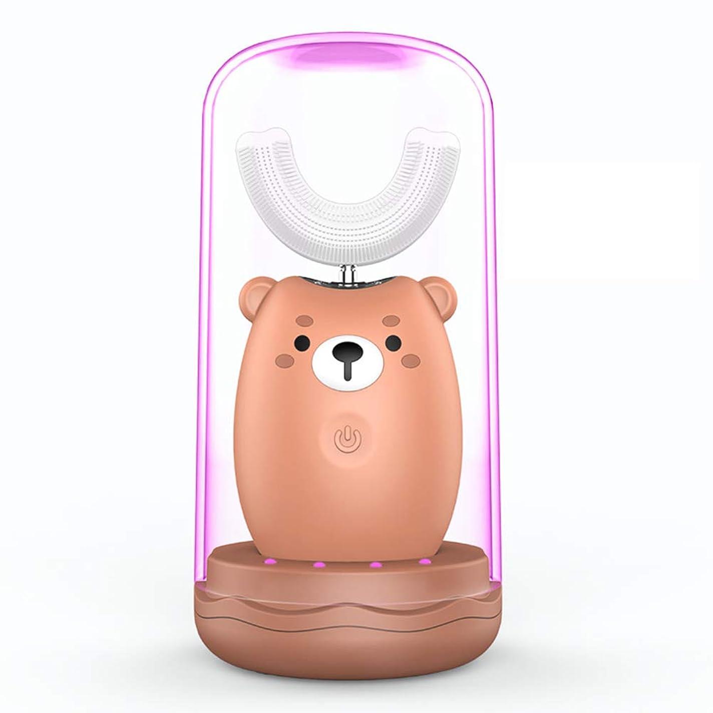 晩餐折ケント超音波子供電動歯ブラシ3スピード消毒うがいカップホワイトニング自動歯ブラシ特別に設計された子供2-6歳児